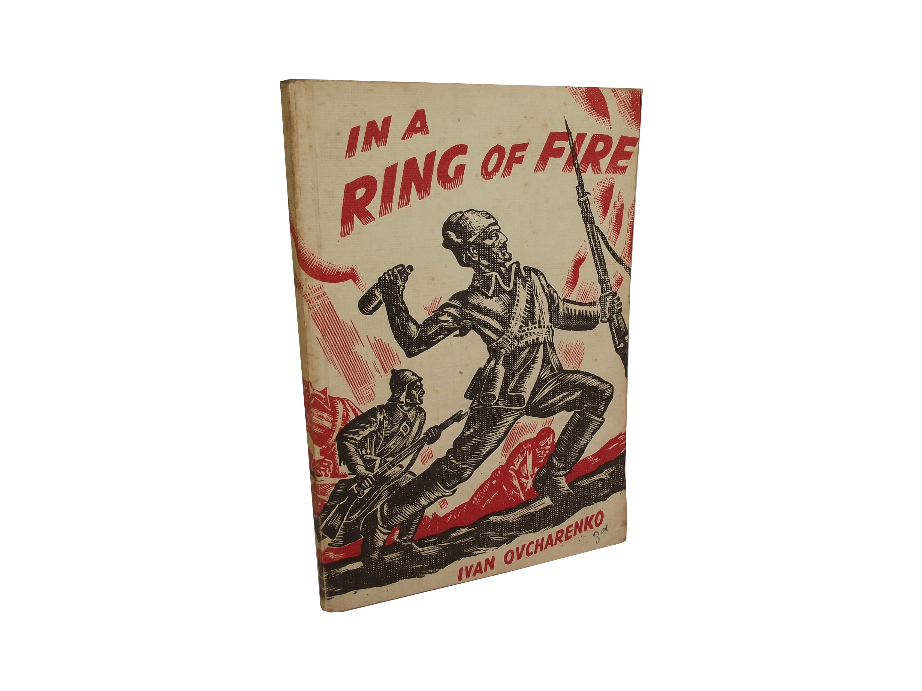 In A Ring of Fire book