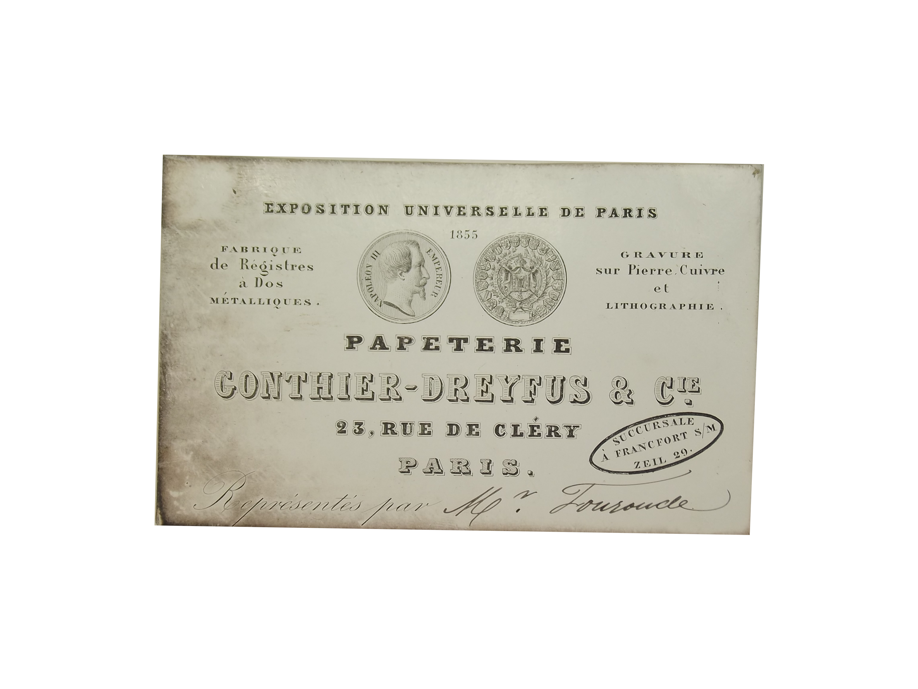 Papeterie / Stationers Trade Card