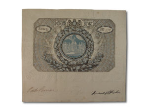 Ticket for the Coronation of George IV